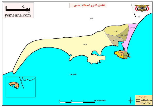 خريطة توضح التقسيم الإداري لمحافظة  : عدن
