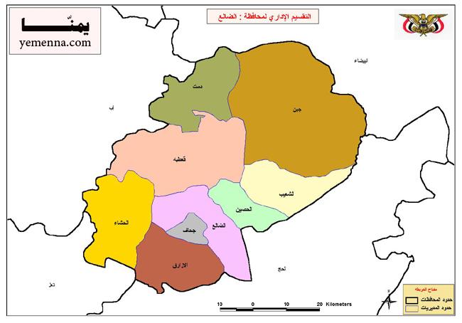 خريطة توضح التقسيم الإداري لمحافظة  : الضالع