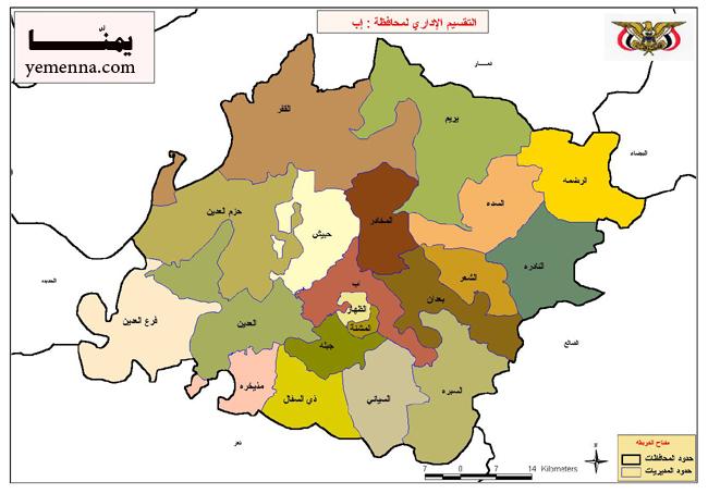 خريطة توضح التقسيم الإداري لمحافظة  : إب